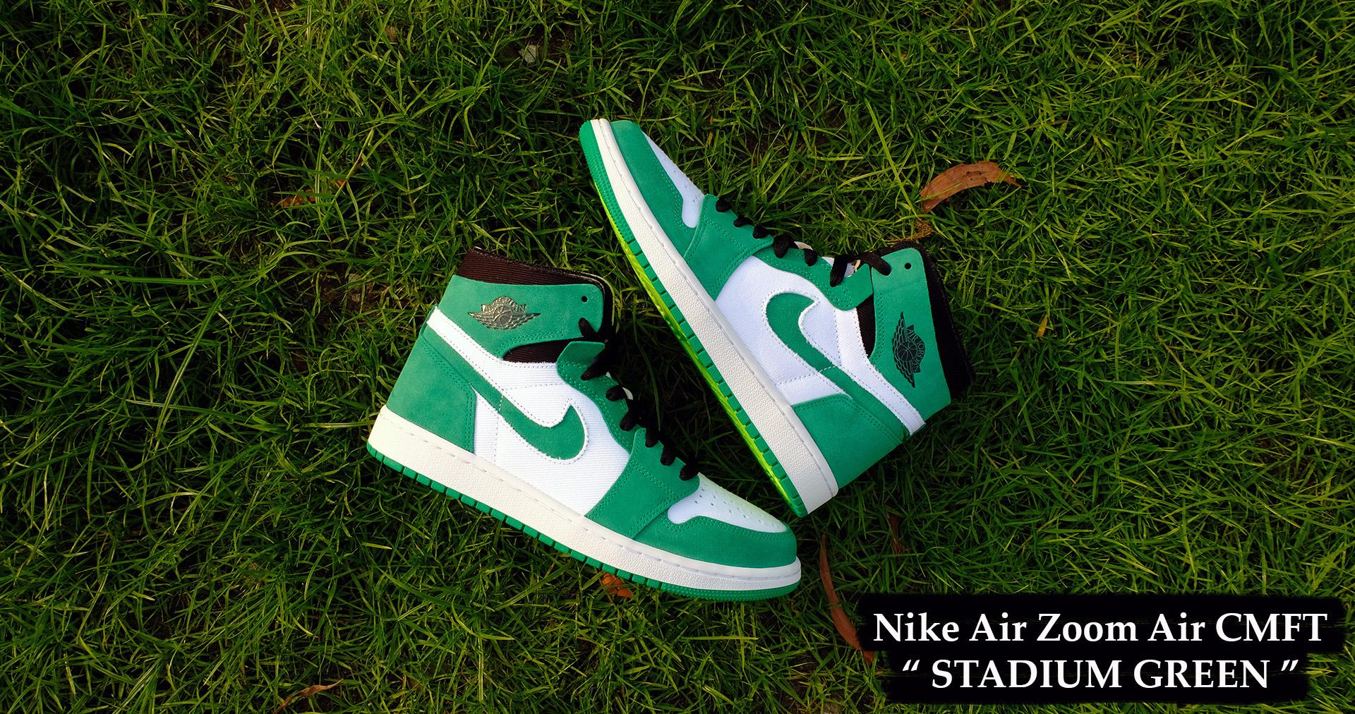 stadium green